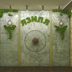 مطاعم تنفيذ Студия дизайна Elinarti