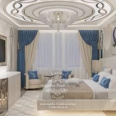 Dormitorios de estilo  por Дизайн-студия элитных интерьеров Анжелики Прудниковой