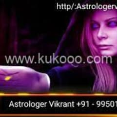Edificios de oficinas de estilo  por get your love back vashikaran, black magic 9950155702,