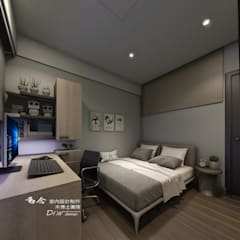 Teen bedroom by homify, Modern