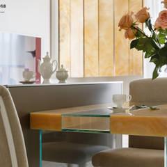 Новая Сцена: Столовые комнаты в . Автор – (DZ)M Интеллектуальный Дизайн