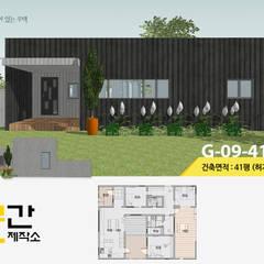 공간제작소 설계사례 #9: 공간제작소(주)의  목조 주택,모던