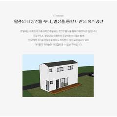 별장으로 활용 가능한 세컨하우스: 공간제작소(주)의  목조 주택,모던