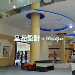 Exhibition centres by 呈品設計, Modern