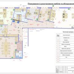 :  Офісні будівлі вiд Architoria 3D, Мінімалістичний Граніт