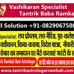 by Vashikaran Specialist Tantrik Baba in Delhi +918290675088 Asian میٹل