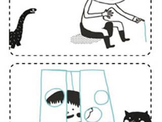 Un outil pédagogique: Chambre d'enfant de style  par PIROUETTE CACAHOUÈTE