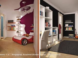 """Innenarchitektonische Neugestaltung Apartment """"T.V."""" - Wolgograd, Russland:  Kinderzimmer von GID│GOLDMANN - Innenarchitekt in Sehnde"""