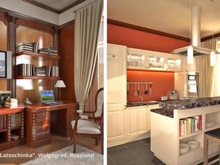 Cocinas de estilo  por GID│GOLDMANN-INTERIOR-DESIGN - Innenarchitekt in Sehnde