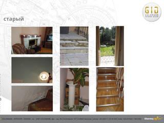 Vorher:  Häuser von GID│GOLDMANN - Innenarchitekt in Sehnde