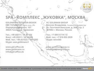 Deckblatt - Präsentation:  Praxen von GID│GOLDMANN - Innenarchitekt in Sehnde