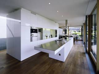 by Dietrich | Untertrifaller Architekten ZT GmbH Modern
