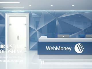 дизайн офиса WebMoney Офисные помещения в стиле модерн от kristinavoloshina Модерн