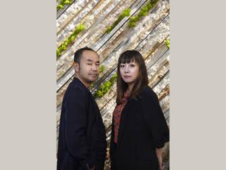 por Setsu & Shinobu Ito Moderno