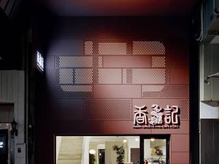 アジアンスイーツ&カフェ香記 モダンなレストラン の KEY OPERATION INC. / ARCHITECTS モダン