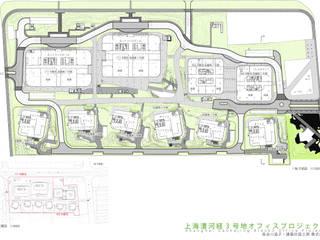 上海漕河経3号地オフィスプロジェクト: 長谷川逸子・建築計画工房が手掛けたです。,