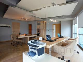 Serenay Ambalaj Office Pebbledesign / Çakıltașları Mimarlık Tasarım Office buildings