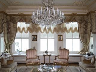 Ruang Keluarga Klasik Oleh Öztek Mimarlık Restorasyon İnşaat Mühendislik Klasik