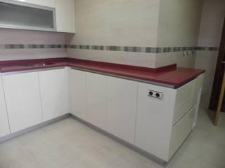 Dapur Modern Oleh Kansei Diseño y Decoración en la Cocina Modern