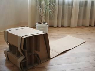 Cardboard Seat:  de style  par Dellarche