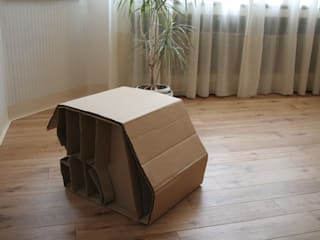 Cardboard Seat par Dellarche Éclectique