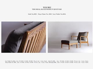 SOFA_001: Made by VECHE의 현대 ,모던