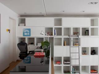 Consuelo Jorge Arquitetos Study/office