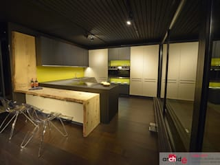 Modern style kitchen by Archidé SA interior design Modern