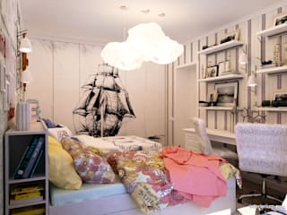 INTERIERIUM Nursery/kid's room