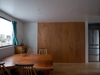 Modern Dining Room by みなこ建築設計事務所 Modern