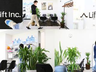 Lift Inc. / リフト株式会社: DESIGN CENTER NIIKIKAKUが手掛けたオフィススペース&店です。,