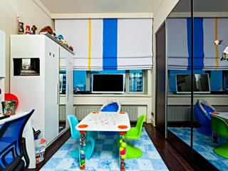 Chambre d'enfant moderne par AKTİF PERDE Moderne