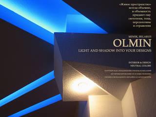 by ИП OLMIN - Архитектурная студия Олега Минакова