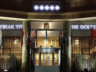 The Dostyk Hotel - Almaty, Kazajistán Tono Bagno Espacios comerciales de estilo moderno