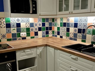 Mexambiente e.K. Kitchen Tiles Multicolored