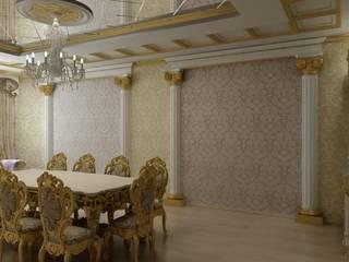 Classic style dining room by Цунёв_Дизайн. Студия интерьерных решений. Classic