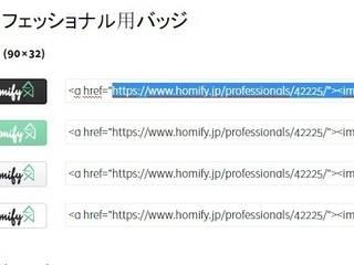 プロフェッショナルのプロフィール作成方法: homify ヘルプが手掛けたです。