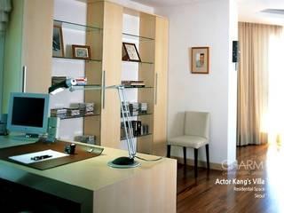 참공간 디자인 연구소 Modern study/office