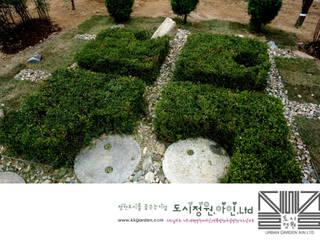 von Urban Garden AIN.Ltd