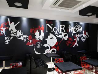 Cafè NOIR di Todesign Moderno