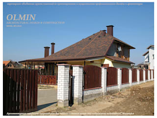 現代房屋設計點子、靈感 & 圖片 根據 ИП OLMIN - Архитектурная студия Олега Минакова 現代風