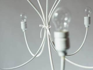 Mikser Biały: styl , w kategorii  zaprojektowany przez Profizorka