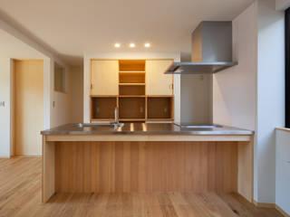 三橋の家 オリジナルデザインの キッチン の 株式会社山岡建築研究所 オリジナル