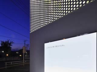 平塚の事務所ビル の 株式会社森山博之設計事務所 hmaa Inc, モダン