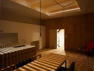 Moderne Esszimmer von CALL SPACE DESIGN Modern