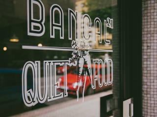 bancal 21 bar: Bares y Clubs de estilo  de noe vega interiorismo