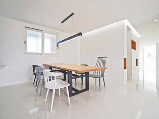 Dining room by NEN