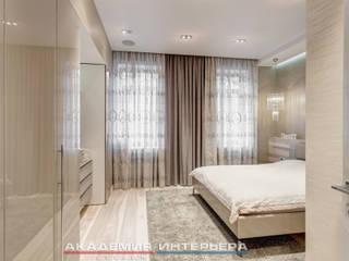 """ЖК """"Берег"""" (квартира площадью 114,5 кв. м.): Спальни в . Автор – Светлана ковальчук Дизайн студия 'Академия Интерьера',"""