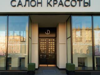 Салон красоты Dessange в Москве:  в . Автор – Станислав Старых,