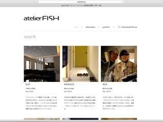 新しいhp: atelier FISH | アトリエ・フィッシュが手掛けた書斎です。